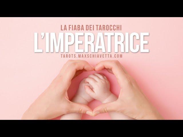 3 | LA FIABA DEI TAROCCHI: L'IMPERATRICE