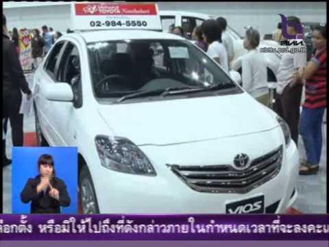 ประชาชนทิ้งใบจองรถคันแรก 120,000 คัน