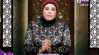 بالفيديو.. متصلة لداعية: ما حكم الدين في