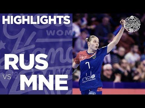 Russia vs Montenegro | Highlights | Women's EHF EURO 2018