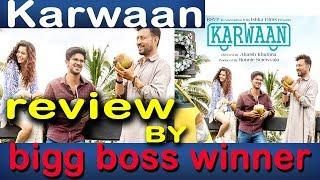 Karwaan Review By Ashutosh Kaushik | Irfan Khan | Karwan | IP News |