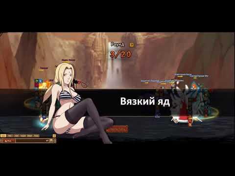 Ninja World 70 Подземелье Тсунадe Теруми Мей