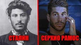 ШОКИРУЮЩИЕ ДВОЙНИКИ ФУТБОЛИСТОВ