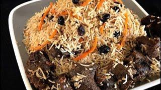 How To Make Kabuli Pulao / Afghani Pulao / Kabli Pulao (Afghanistan) Eid Special (English Subtitles)
