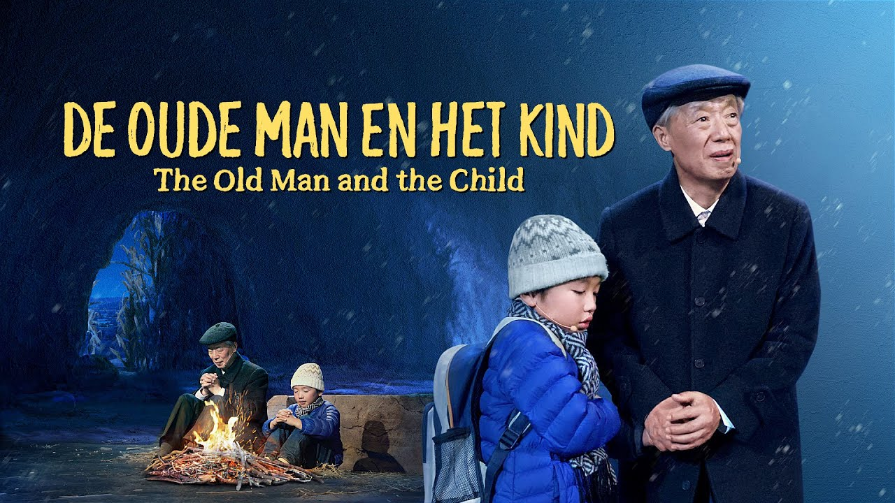 Christelijke toneelscène 'De oude man en het kind'(Nederlandse ondertiteling)