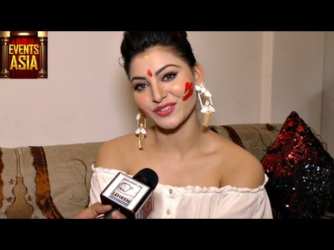 Holi Special INTERVIEW - Urvashi Rautela | Bollywood Nightout