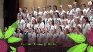 Отчетный концерт 29.04.17