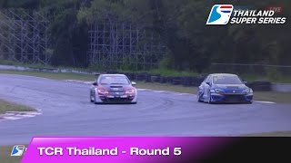 Highlight TCR Thailand Round 7 | Bira International Circuit