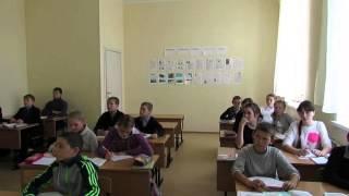 6 класс. Урок обществознания. Тема Рынок