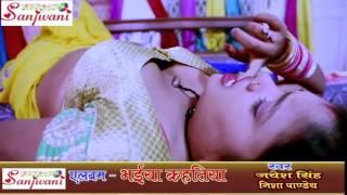 HD video  2016  Bhojpri  hoi song