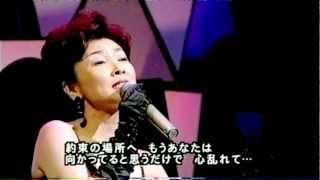 桂銀淑 - ベサメムーチョ