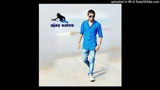 Lavlaya Premach Yad DJ song DJ AJAY SALVE from Rashin