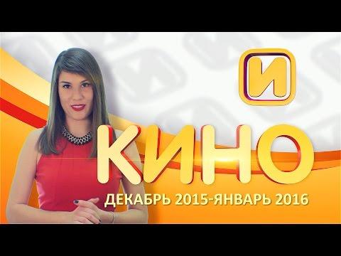 Кинотеатр «Октябрь» - г. Мичуринск