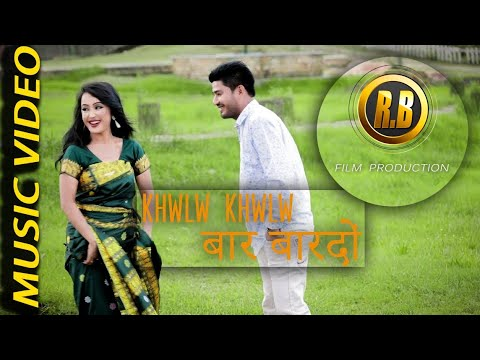 "Khwlw Khwlw || Official Music Video 2018 || Ft ""Riya Brahma & Geolang"