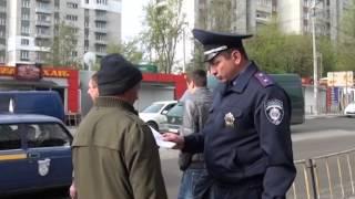 "065 ГО ""МААП"" та ДАІ м.Дрогобич"