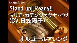 R3 Music Boxオルゴール全曲集 [Part 1] https://www.youtube.com/playl...