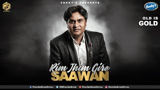Rim Jhim Gire Saawan | Surinder Khan | OLD IS GOLD | Music & Sound | Saregama | Episode 8