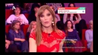 Χαμός στο Πάμε Πακέτο! Χατζηβασιλείου: «Θα σταματήσω την εκπομπή! Δεν σου επιτρέπω»