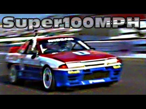 1991 Nissan Wins Bathurst 1000