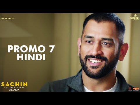 MS Dhoni | Hindi | Sachin A Billion Dreams...