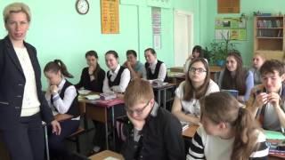 Урок математики Щекиной С.Ю.