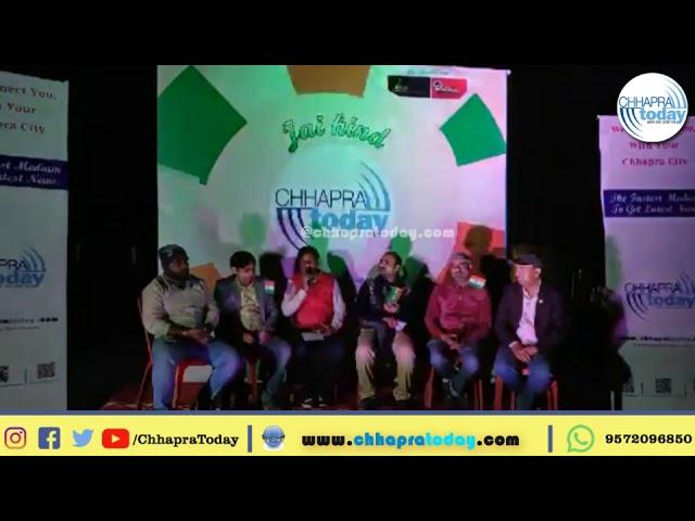 वीर रस के कवि सुप्रशांत सिंह मोहित ने अपनी कविताओं से बांधा समा | Chhapra Today