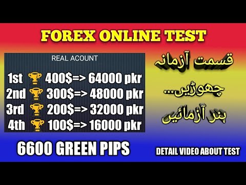forex-test-100-questions