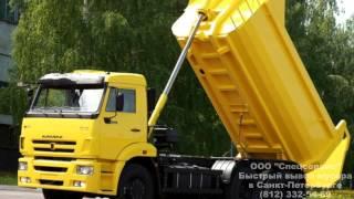 Вывоз мусора самосвалами в Санкт-Петербурге (812) 332 54 69(, 2015-03-02T00:44:27.000Z)