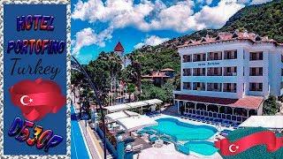 Турция. Ичмелер. Видео обзор отеля Hotel Portofino. #Turkey