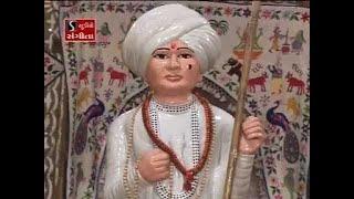 Hemant Chauhan - Jalaram Bapa Ni Aarti