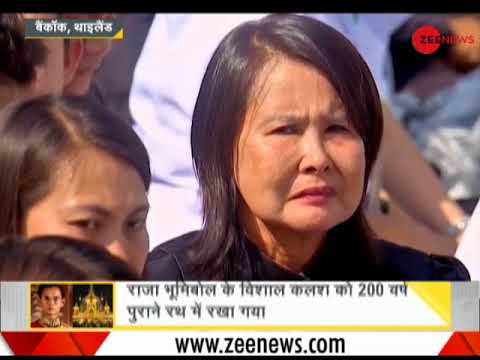 DNA: 1 year of mourning for Thailand king, national holiday on final farewell