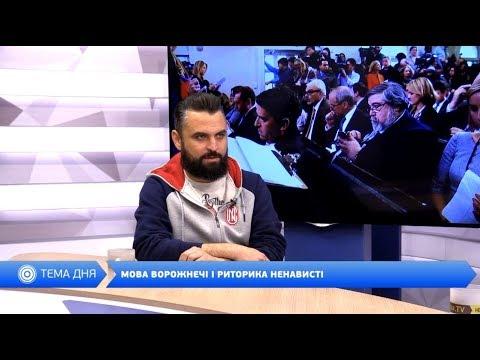 DumskayaTV: День на Думській. Юрій Мацарський, 16.11.2018