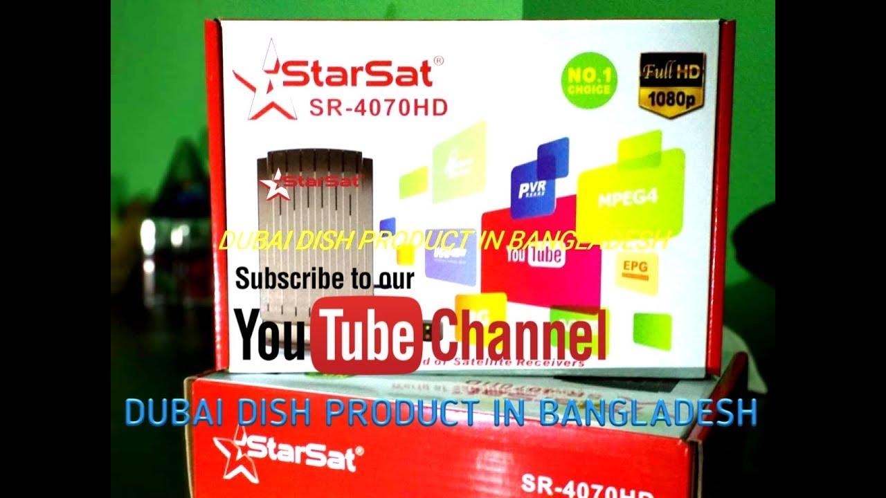 STARSAT SR 4070 HD UNBOXING