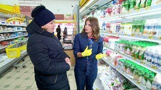 Гипермаркет Велмарт - Ревизор: Магазины в Кропивницком - 13.05.2019