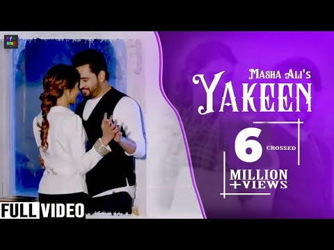 Yakeen (Trust ) ਯਕੀਨ | Masha Ali | New Punjabi Full Song 2018