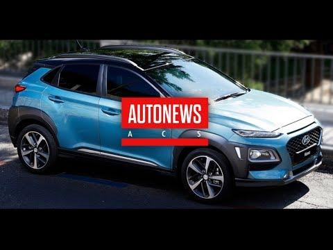 Компания Hyundai презентовала компактный кроссовер Kona