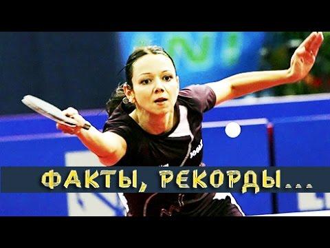 Настольный теннис — Википедия