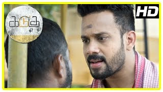 Kadugu Movie Scenes | Rajakumaran confronts Bharath regarding minister's misconduct | Radhika
