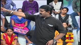 """Makkal Munnal - Debate On """"Jallikattu Ban"""" Seg01 (25/05/2014) : Thanthi TV"""