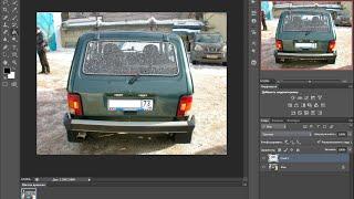 как испачкать объект фотошоп cs6