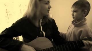 Елена Ваенга Сынок кавер под гитару