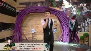 [Special Show] แฟนพันธุ์ท้อ (Spy) - Timethai @You Live