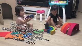 [둥이맘테레비] 쌍둥이육아 / 무지개교구 / 무지개교구…