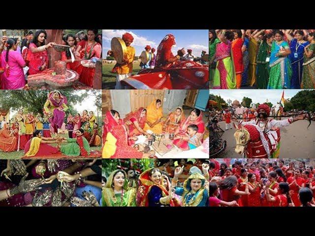 Teej & Gangaur Festivals Celebration || Indian Festivals & Culture || Rajasthan Festival in Tamil
