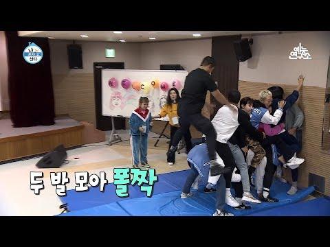 [선공개] 조금 더 친해지기 위해 말뚝 박기 시작!