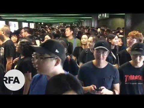 818香港維園大集會 | 香港抗爭者塞滿港島地鐵