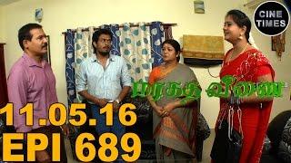Marakatha Veenai 11.05.2016 Sun TV Serial