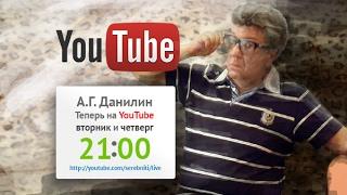видео Руководство для любознательных. Тюнинг Нивы 4х4