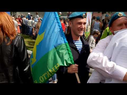 Заключительная часть праздника ВДВ в 103 бригаде Витебск
