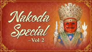 Nakoda Special Vol: 2   Marwadi Songs   Rajasthani Songs   Jain Stavans